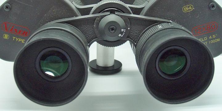 Nastavení správné IPD u binokuláru.